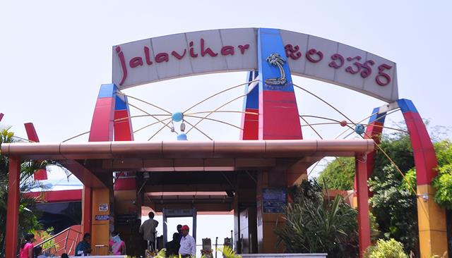 Places To Visit In Hyderabad City: Jalavihar