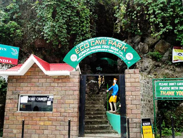 Eco Cave Garden Places To Visit In Nainital Tourism