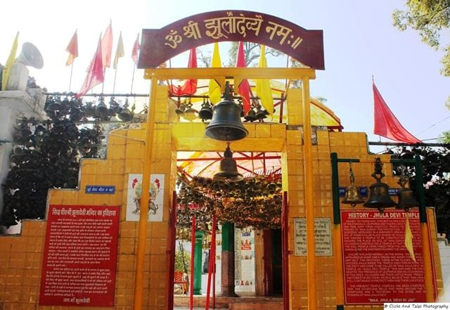 Jhula Devi Temple Places To Visit In Ranikhet Uttarakhand