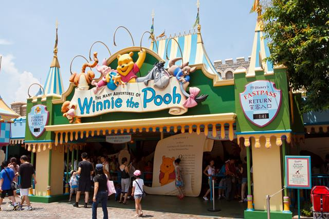 The Many Adventures Of Winnie The Pooh Hong Kong Disneyland Tour
