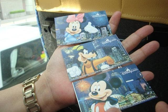 Hong Kong Disneyland Tickets Price