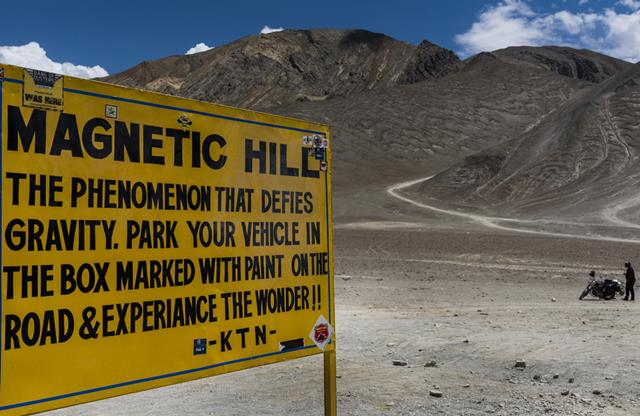 Magnetic Hill In Ladakh Defies Gravity