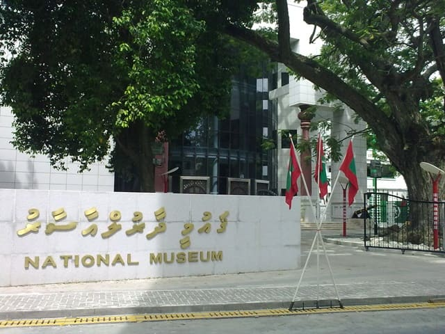 National Museum Malé Maldives