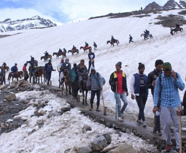 Guidelines For Amarnath Yatra Registration: Step By Step Procedure